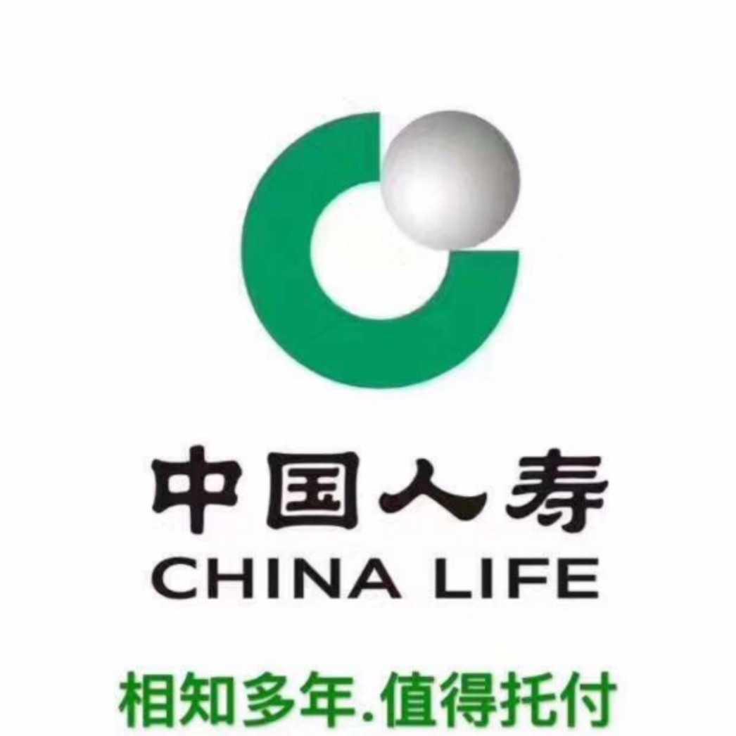 中国人寿保险股份有限公司合肥市分公司